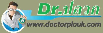 Logo Dr.ปลวก