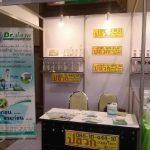 SME Expo